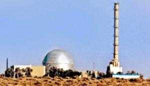 la-proxima-guerra-hamas-ataca-con-misiles-zona-reactor-nuclear-dimona-israel
