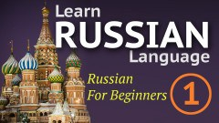 learn-russian-language-russian-for-beginners