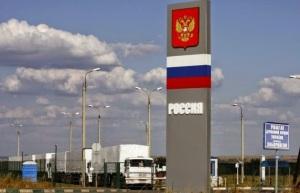 la-proxima-guerra-ucrania-acuasa-a-rusia-de-invasion-ordena-entrada-convoy-humanitario